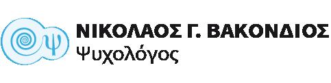 Νικόλαος Βακόνδιος